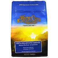 Mt. Whitney Coffee Roasters, Костариканский кофе из Тарразу, степень обжарки: средняя плюс, молотый кофе, 12 унций (340 г)