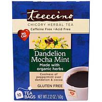 Teeccino, Травяной чай с цикорием, со вкусом одуванчика, моккачино и мяты, без кофеина, 10 чайных пакетиков, 2,12 унции (60 г)