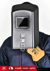 Одежда защитная для сварщиков