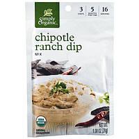 Simply Organic, Смесь для фермерского соуса для обмакивания с сушеными перцами халапено, 12 пакетов, по 1 (28 г) каждый