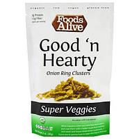 Foods Alive, Суперовощи, полезные и питательные, грозди луковых колечек, 2 унции (56 г)