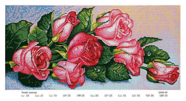 Схеми для вишивки бісером Картини ЮМА. Товары и услуги компании