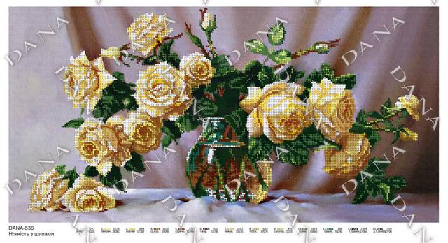 Схеми для вишивки бісером Картини. Товары и услуги компании ... 75420fca71188