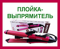 Плойка-выпрямитель для волос 2 в 1 Nova NHC 2009!Акция