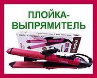 Плойка-выпрямитель для волос 2 в 1 Nova NHC 2009!Акция, фото 1