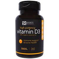 Sports Research, Витамин D3 с Органическим Кокосовым Маслом, 5000 МЕ, 360 Желатиновых Капсул