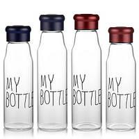 Бутылка для воды My Bottle infuser 420мл