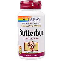 Solaray, Баттербер, экстракт, 50 мг, 60 вегетарианских капсул