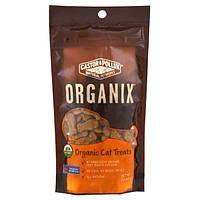 Castor and Pollux, Organix, органическое лакомство для кошек, с ароматом органической курицы, 2 унции (60 г)