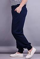 Герда. Женские штаны супер батал. Синий.