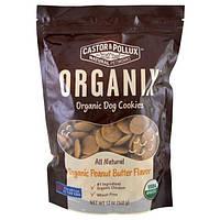 Castor and Pollux, Organix, органическое печенье для собак, с ароматом арахисового масла, 12 унций (340 г)