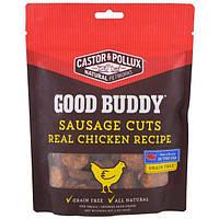 Castor and Pollux, Good Buddy, кольца из сосисок, продукт из настоящей курицы, 5 унций (141 г)