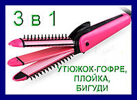 Многофункциональный Утюжок Плойка Щипцы для Волос Nova 3 в 1 Hair Care Stylers Стайлер!Акция