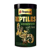 Корм для рептилий Reptiles Herbivore Soft 250 мл (Тропикал) Tropical