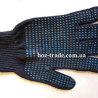 Перчатки темно-синие точкой ПВХ