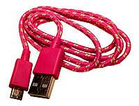 Дaтa кaбeль (USB+micro USB) мaлиновый, фото 1