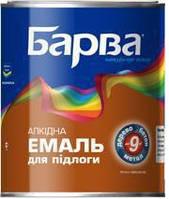 Барва Эмаль для пола Красно-коричневый 2.6кг
