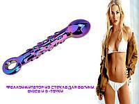 Фаллоимитатор из стекла для вагины, ануса и G -точки 4,3 см х 18 см Фиолетовый