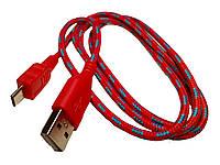 Дaтa кaбeль (USB+micro USB) крaсный, фото 1