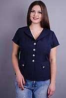 Виола. Стильный пиджак больших размеров. Синий.