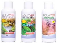 Набор удобрений AQUAYER Микро + Макро +Железо 60 мл, для аквариумных растений