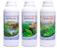 Набор удобрений AQUAYER Микро + Макро +Альгицид+СО2 1 л, для аквариумных растений