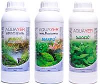 Набор удобрений AQUAYER Микро + Макро +Калий 1 л, для аквариумных растений