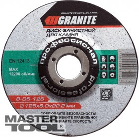 GRANITE  Диск абразивный зачистной для камня GRANITE, Арт.: 8-05-236
