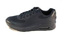 Кроссовки мужские  Nike Air Max сетка синие (найк аир макс)(р.41)