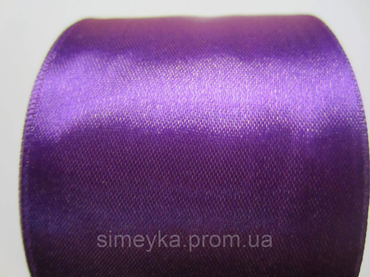 Кусок 0,65 м!!! Лента атлас 5 см Фиолетовая 0,65 м. Ост. 1 шт.