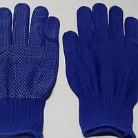 Перчатки нейлоновые с микро точкой