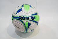 Мяч футбольный Ronex Joma4 бело-зелёный.
