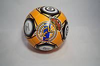 Мяч футбольный Гриппи-5 REAL MADRID желтый