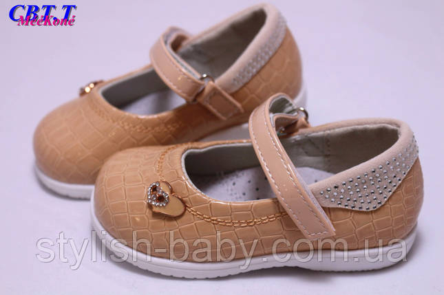 Детская обувь оптом. Детские туфли бренда СВТ.Т для девочек (рр с 21 по 26), фото 2