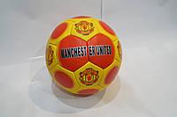 Мяч футбольный Гриппи-5 MANCHESTER  ассорт