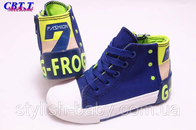 97a21932 Детская обувь оптом. Детские высокие кеды бренда СВТ.Т для мальчиков ...