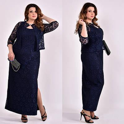 7d6bfbeaf70 Гипюровый костюм больших размеров 0487 синий  1 025 грн. Купить в Украине -  интернет-магазин V Mode