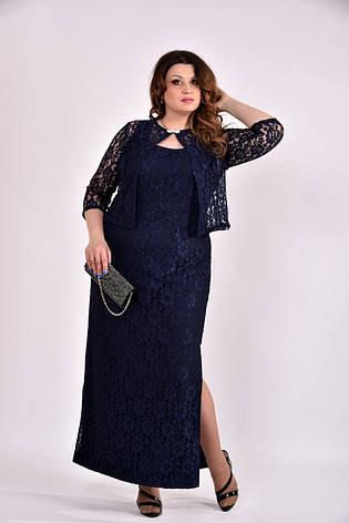 de56c0c9a56e447 Гипюровый костюм больших размеров 0487 синий: 1 025 грн. Купить в ...