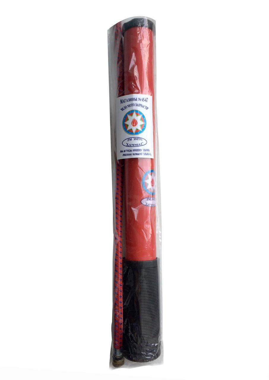 Насос ручной, насос для велосипеда 320 мм