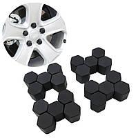 Колпачки силиконовые защитные на колесные гайки (черный, 17 мм)