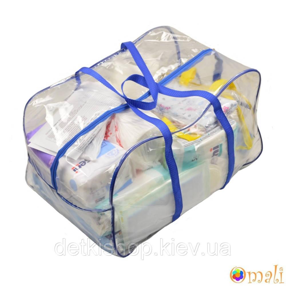 Сумка набор в роддом «Комфорт» + защитные маски в подарок!