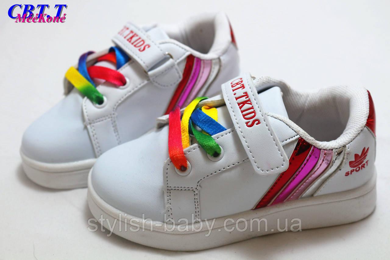 Детская спортивная обувь. Детские кеды бренда СВТ.Т для девочек (рр. с 26 по 31)
