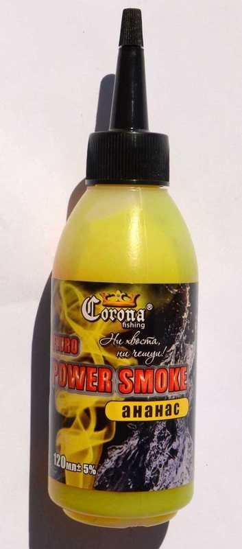 Аттрактант Корона, Fluro Power Smoke, Ананас, 120мл