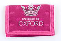 Детский кошелек Oxford rose ТМ 1 YES
