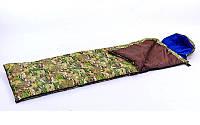 Спальный мешок туристический для похода