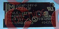 Реле NAIS JQ1AP-24V