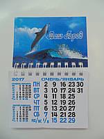 Магнитный календарь на спирали №3 на 2017 год