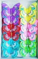 Бабочки из перьев 12 см