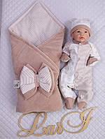 Набор для новорожденных, Шоколадный стиль, 3 предм.