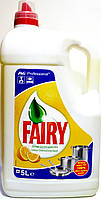 Средство для мытья посуды Fairy ( лимон ) 5 л.